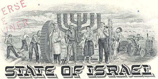 Israel-bond-1
